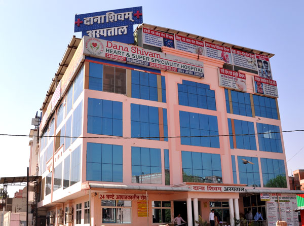 Vision values mission dana shivam hospital in jaipur
